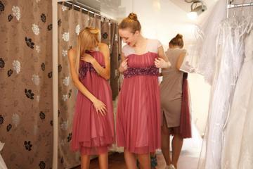 što Nesmijete Odjenuti Na Vjenčanje Miss724satahr